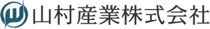 山村産業株式会社